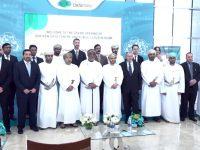 Oman Data Park opens new data centre