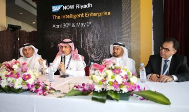 SAP's first Saudi Public Cloud Data Center goes live