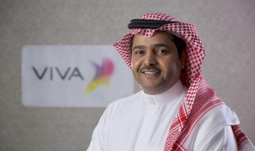 Bahrain's VIVA data center achieves Tier III certification