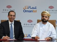 Equinix and Omantel to jointly build a new data center in Oman
