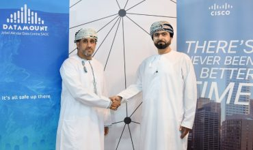 Cisco to power Oman's data center