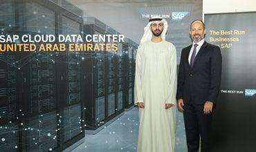 UAE Minister of State for AI visits SAP Cloud Data Center