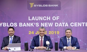 Byblos Bank inaugurates new Data Center
