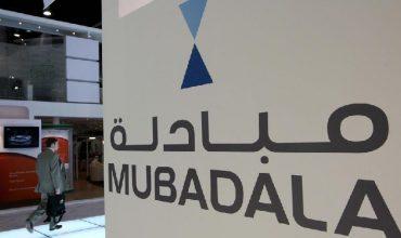 Mubadala invests US$ 500 million in Cologix