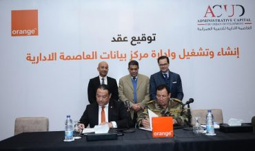 Red Hat powers Orange Egypt's horizontal cloud platform