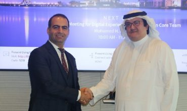 Riverbed offers enhanced digital learning experience for King Abdullah University