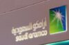 Aramco to provide Google Cloud services in Saudi Arabia
