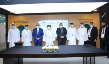 Moro Hub and Dell to build the region's first Green Data Centre