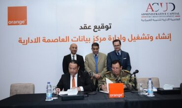 Orange Business Services to build new data center in Egypt's New Administrative Capital